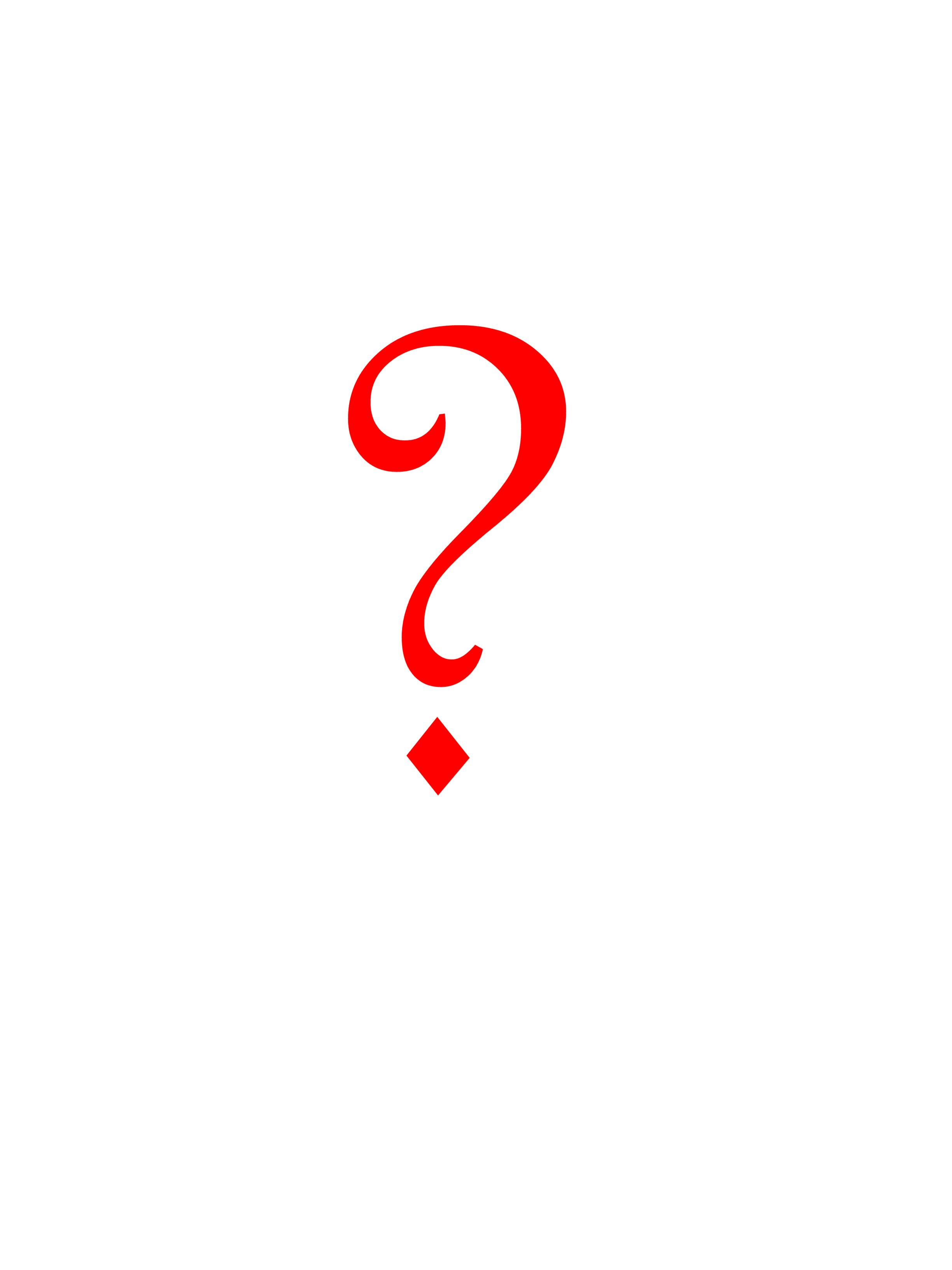 New Ring Comming soon